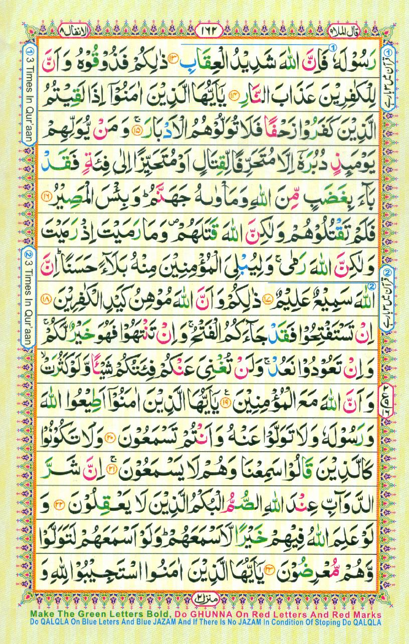 Learn read quran free download