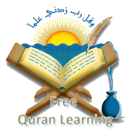 Lesson 1 - Quran Teacher Online and FREE